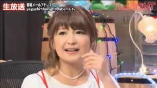 2016.08.10放送 矢口真里の火曜The NIGHT #18 ゲスト・アップアップガー...