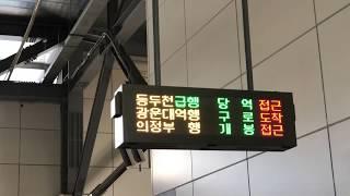 20190402 서울1호선 신도림역 진입 (동두천급행열…