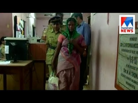 Bag Theft Case Woman Arrested | Manorama News