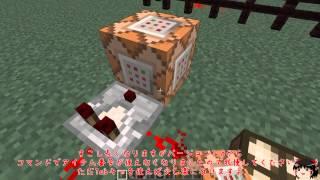 08059-minecraft_thumbnail