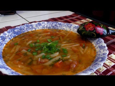 Вкусный фасолевый суп. ВКУСНОЕ МЕНЮ. РЕЦЕПТЫ