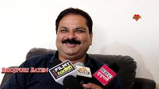 Khesari lal Yadav के निर्देशक लाल बाबू पंडित का आने वाली फिल्म के लिए इंटरव्यू