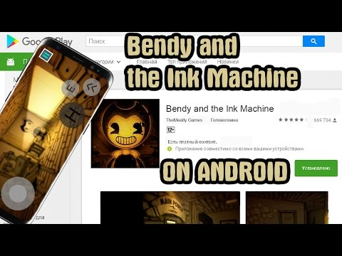 Bendy And The Ink Machine On Android | Bendy And The Ink Machine на андроид |x_x| Бенди на андроид
