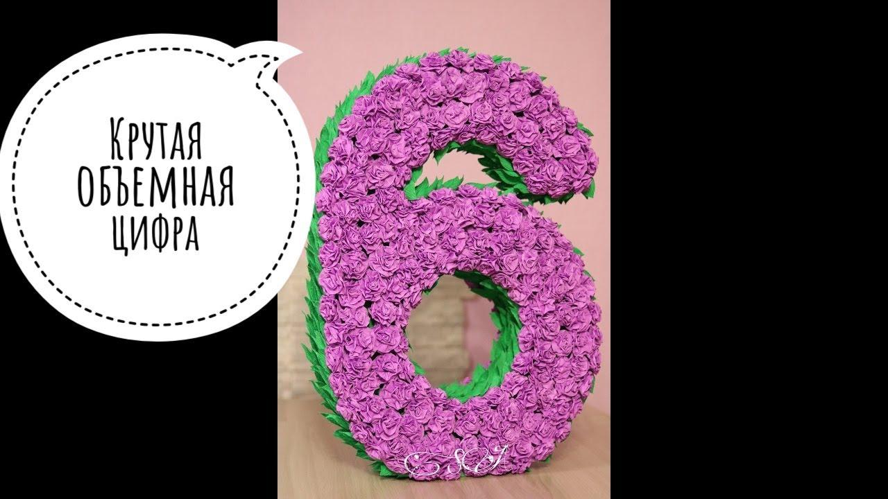 Цифра 1 для дня рождения своими руками для мальчика