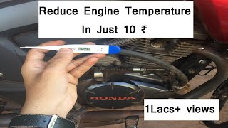 Engine Overheating Problem Solved With This Trick   100% working method  MUST WATCH   HINDI