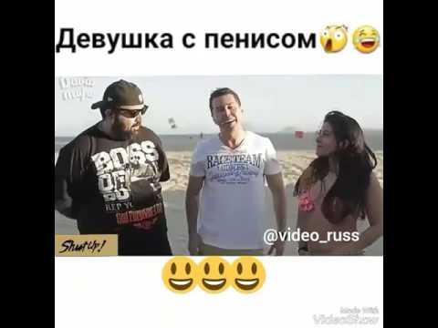 Фото жопы русские девушки с большими жопами и сиски