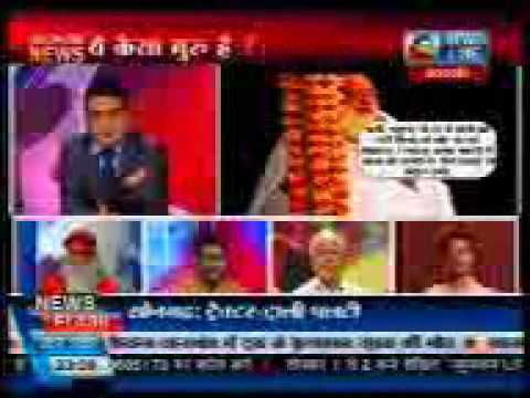 MAHUAA NEWS REPORTER BHADOHI vs ASHARAM  part 1