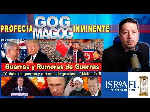 🔴Profecía Gog y Magog Alerta inminente: Febrero 2018 Rusia vs Israel Reloj de Dios, Profecías Biblia