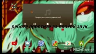 видео Отключение интернета в Android