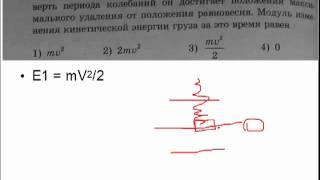 Решение A4 теста егэ по физике. Подготовка к ЕГЭ 2012.mp4