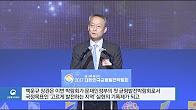 [현장소식] 2017 대한민국 균형발전 박람회