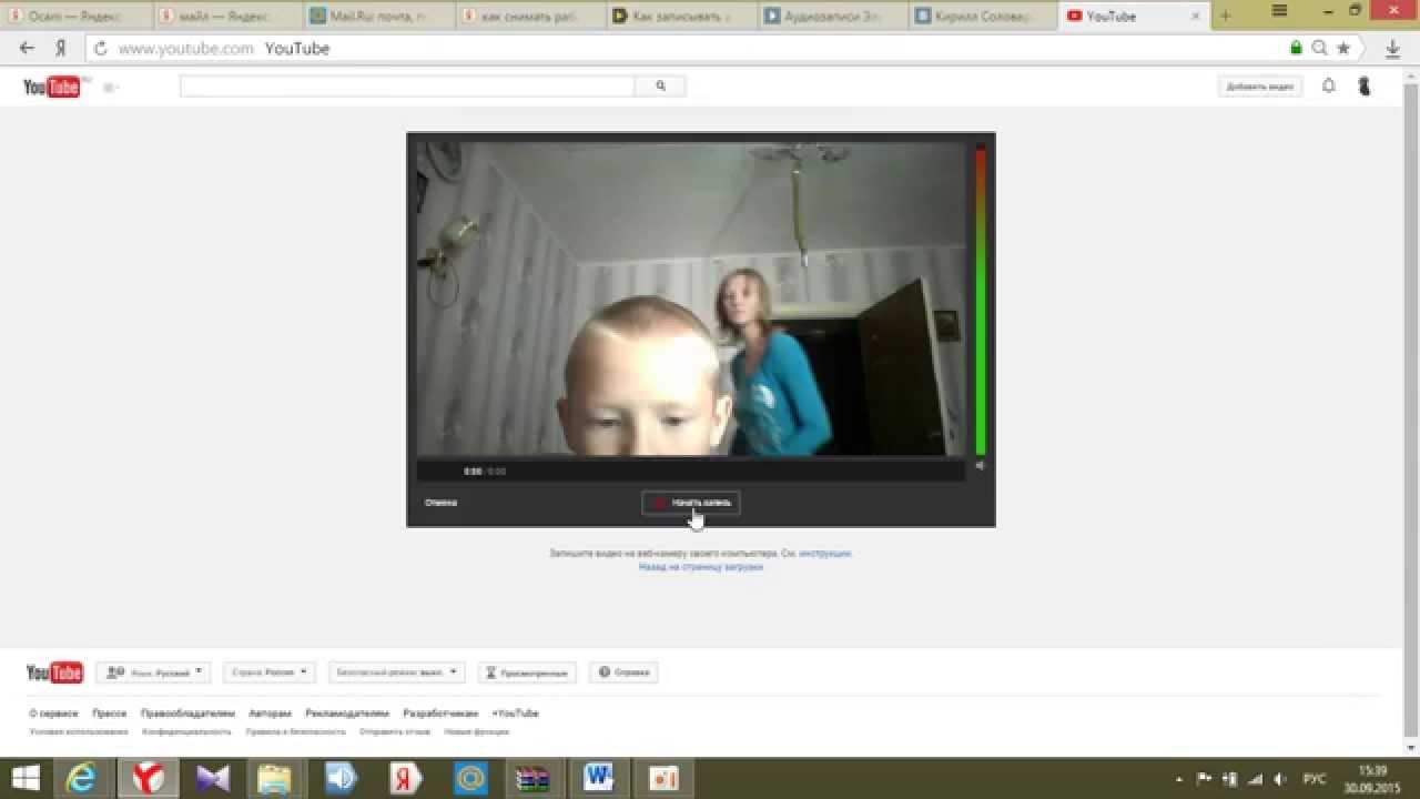 видео снятые на веб камерах - 11