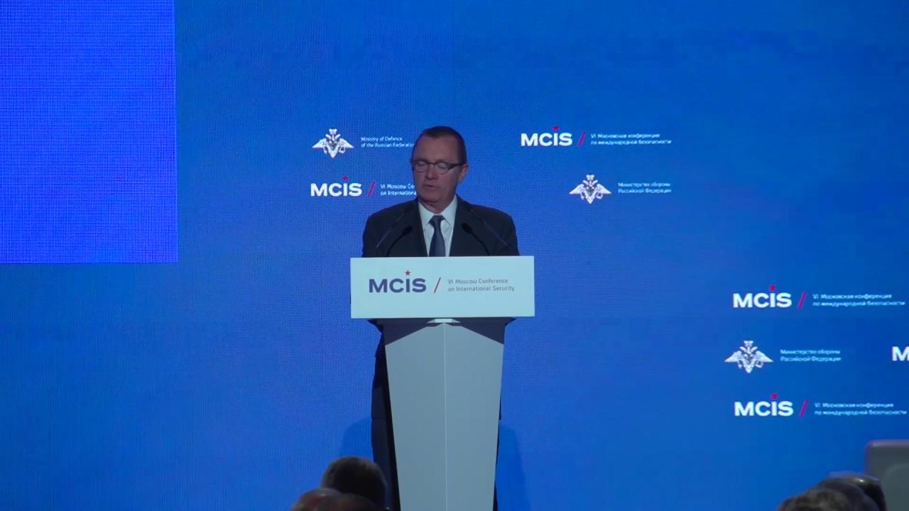 Зам. генсека ООН Д. Фелтман зачитывает приветствие Генерального секретаря ООН к участникам MCIS-2017