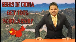 Study MBBS In China | MBBS In China Scholarship | MBBS In China For Indian Students | MBBS Abroad