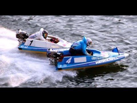 ボート 今日 レース の