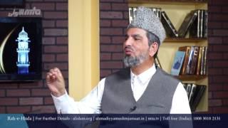 Urdu Rahe Huda 13th May 2017 Ask Questions about Islam Ahmadiyya