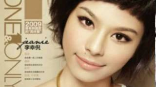 album preview 不再分離 bu zai fen li acoustic version mpg