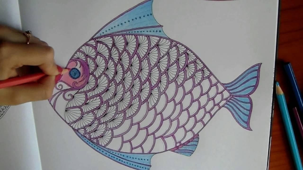 Антистресс раскраска | Рыбка | Затерянный океан - YouTube