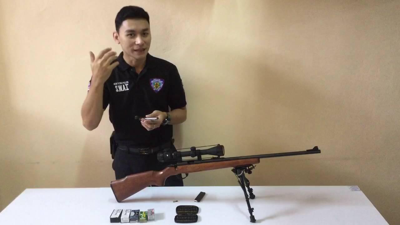 ปืนอาร์มสกอร์ m1400