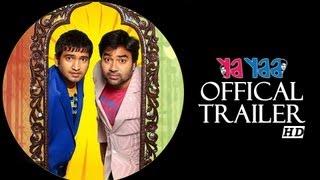 Ya Yaa - Official Theatrical Trailer