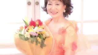 藤森美伃 - 笑顔の花束