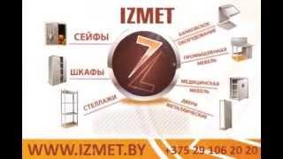 ИЗМЕТ видеоролик New Year 2014(, 2013-12-27T11:06:14.000Z)