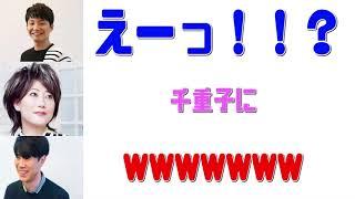 星野源さんのラジオの対談話です。 源さんファンの方是非聞きに来てくだ...