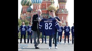 """Круто! """"Динамо"""" представило новую команду болельщикам на Красной Площади!"""