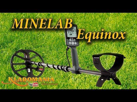 Обзор Minelab Equinox 600 и 800