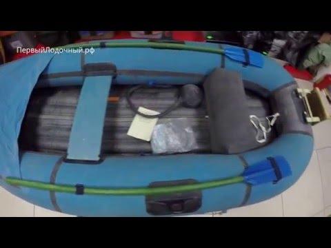 Резиновая надувная лодка Айгуль-21П - видео обзор от магазина ПервыйЛодочный.рф