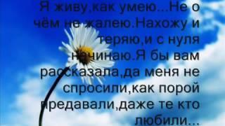 Красивые цитаты о жизни, любви, отношениях...