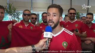 #كأس_إفريقيا_للأمم|مصر2019|فيديو| ارتسامات الجماهير المغربية حول مشكل تذاكر مباراة #المغرب #كوت _ديف