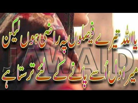 Sad Urdu Poetry // Best Ever Sad Urdu Hindi Shayari // Breakup Sad Shayari //Heart Broken Poetry
