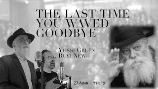 Yossi Green & Ruvi New - The Last Time You Waved Goodbye (Official Music Video)