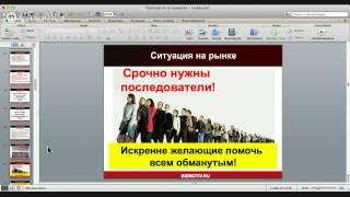 Как зарабатывать в интернете до 100000 рублей в месяц...