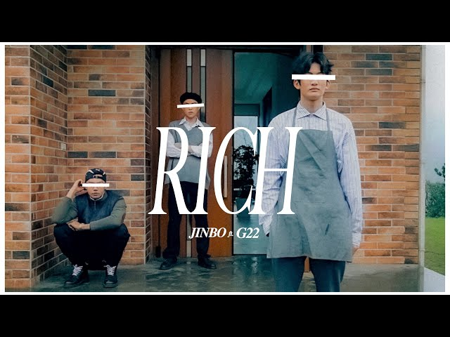 Rich (feat. G22) - Jinbo|Official Music Video