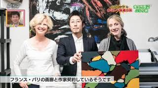 説明FREAKのMVにも登場されている富永ボンドさんを訪ねる.