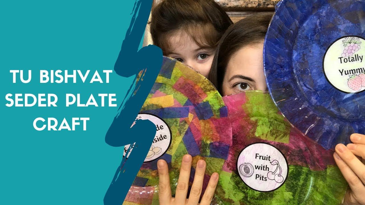 Tu Bu0027Shevat Seder Plates DIY / Tu Bishvat Craft & Tu Bu0027Shevat Seder Plates DIY / Tu Bishvat Craft - YouTube