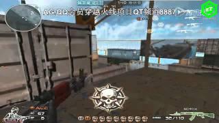 cfqq headshot mode 128 kills