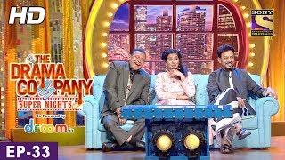 The Drama Company - Episode 33 - 5th November, 2017