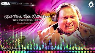 Khali Morda Nahin Data Hajveri | Ustad Nusrat Fateh Ali Khan | official Version | OSA Worldwide