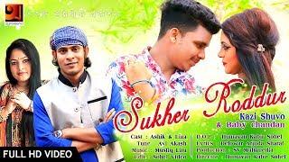 Sukher Roddur Kazi Shuvo And Baby Chandan Mp3 Song Download
