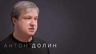 антон Долин — о «Холопе», «Паразитах», BadComedian и бюджетах российского кино