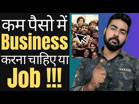 Business without Money for students! | Job or Business - What to do in India | Praveen Dilliwala