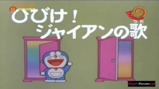 Doraemon Hindi Jian ka singing concert