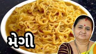 મેગી - સાદી મેગી કેવી રીતે બનાવવી - Sadi Maggi Banavani Rit - Aruz Kitchen - Gujarati Recipe Nashto