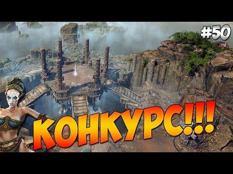 видео: panzar | КОНКУРС | ПРОМОКОД | lp #50