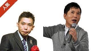 爆笑問題の太田光と田中裕二が、駿台予備校は日芸よりも難しいのか、受...