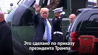 Новости США за 60 секунд – 22 мая 2018 года