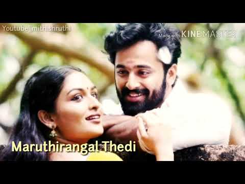 Malayalam song|Whatsapp status|Arikil Pathiye|Love song💓👆